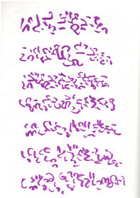 Written with a brush-tip pen