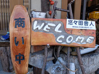 2013.7.14 大沼公園(駒ヶ岳)
