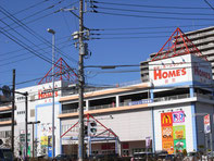 島忠ホームズ大師店 大型ショッピングセンター