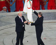 Έπεσε η αυλαία των 29ων Ολυμπιακών Αγώνων