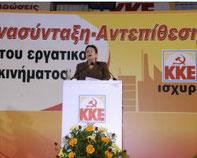 """Άσκησε έντονη κριτική στον ΣΥΡΙΖΑ υπογραμμίζοντας ότι """"οι προτάσεις του δεν ξεφεύγουν από την κυρίαρχη λογική. Και επειδή έχει ανάγκη για α"""