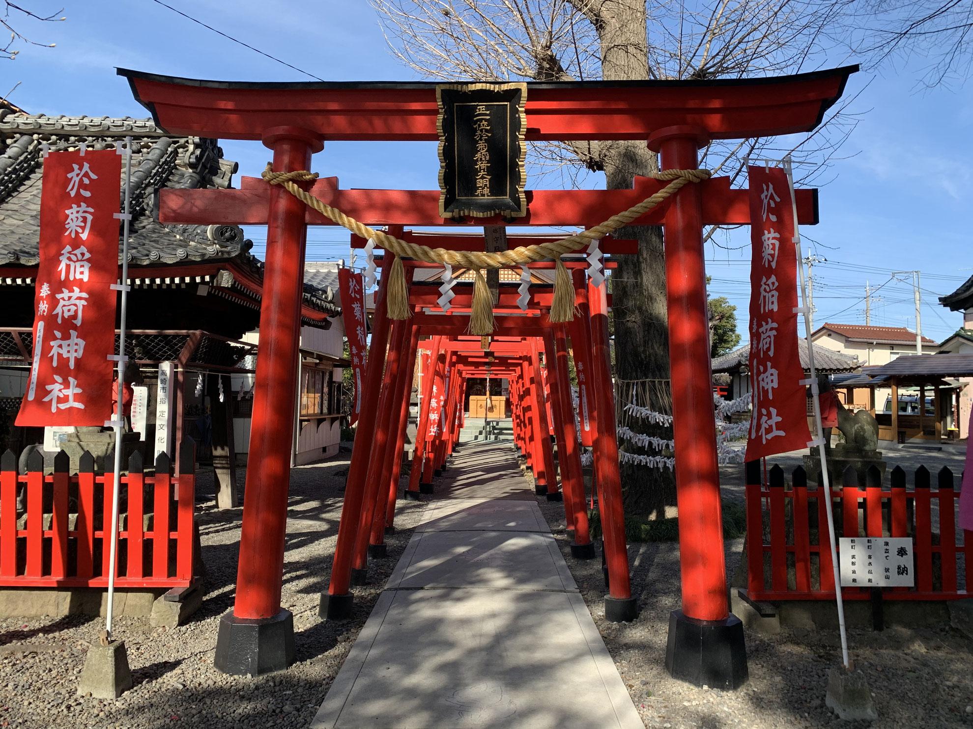 於菊稲荷神社 - 於菊稲荷神社