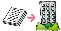 4.建築確認申請