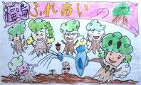 ともこ さん(小3)