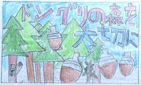 かずき さん(小5)