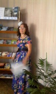Мин - татар теле һәм әдәбияты укытучысы