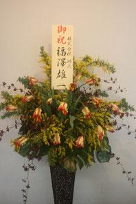 ギフト・花・開店・個展・イベント開催祝 色を抑えめに落ち着いた大人の雰囲気
