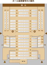 ホール座席表(クリックで拡大)