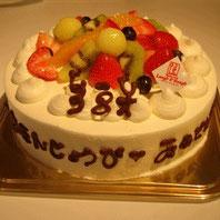 オプション(チョコレートでメッセージを作り、ケーキにお付けします。 デコレーションケーキ代+150円です。)