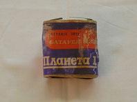 Taschenlampen Batterie Russischer Fertigung