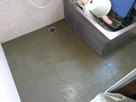 在来浴室 タイル床 勾配 左官 排水口目皿
