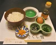 「たまごの菊ちゃん」の卵かけごはん 300円