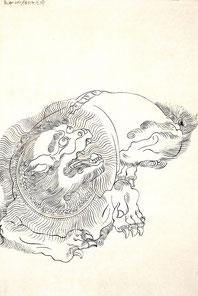 青狮 QMSHI  89X43CM 纸本水墨 INK  ON PAPER 2010