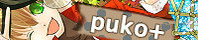 puko+ プゥコ
