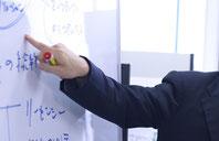 社内改善は横浜の公認会計士税理士にどうぞ