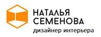 Логотип Натальи Семеновой