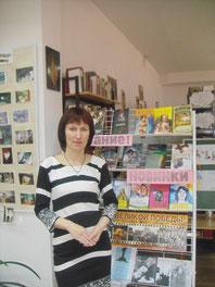 Степанова Е.П. - библиотекарь