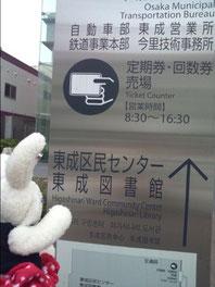 大阪での初練習 東成区民センター 2013/04/15