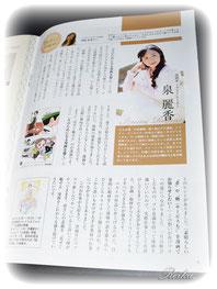 読売新聞ほか、冊子など取材を受けました。