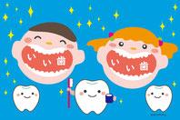 歯と歯磨きのイラストはコチラヘ