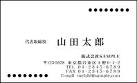 モノクロ名刺23