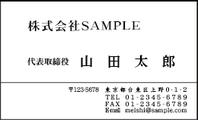 モノクロ名刺9