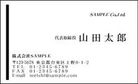 モノクロ名刺26