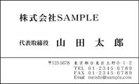 モノクロ名刺8