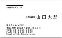 モノクロ名刺5