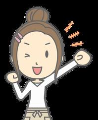 スタッフ紹介 日本人女子 リフレックス仙台駅前店 マッサージ 仙台