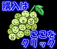果物 フルーツ オレンジリンゴ すいか ぶどう line スタンプ