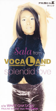 Sala from VOCALAND