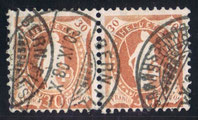 CH 96 B    Mi.Nr.: 90C