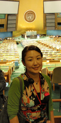 @ United Nation