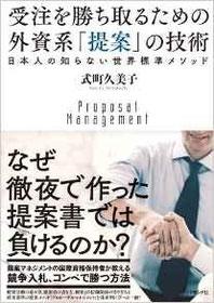 ▲2015年3月発売の新著