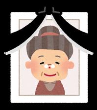 札幌市お焚き上げの窓口仏壇等中くらいのものの料金表