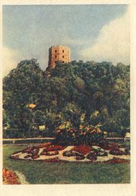 """Vilnius. Gedimino bokštas (1957m). / Gediminas tower in 1957. Publisher """"PRAVDA"""". Photo by L.Baradulinas"""