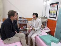 小倉北区のサクマ整骨院の問診