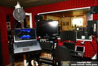 CeeM Records Tonstudio Witten : Das Studio dem Musik-Profis vertrauen.