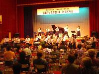 桜江中学校吹奏楽部