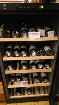 ヴィンテージワインセラー