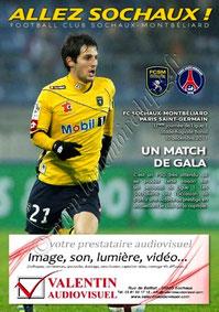 2011-12-10  Sochaux-PSG (17ème L1, Allez Sochaux)