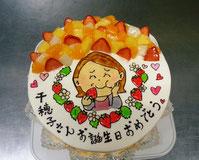 イチゴがだーい好きでイチゴ狩りを楽しむ千穂子さんをイメージしてかかれたイラストをもとにケーキの上に再現しました。