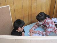 学習障害の子供の個別指導を行うつくば市放課後等デイサービスは障害児の通所施設