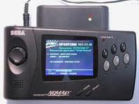 Nomad, la portátil 16 bits de Sega