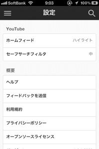 日本語対応。