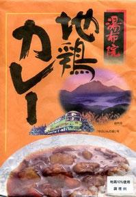 大分・湯布院地鶏カレー