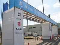 25日に第13回石垣島マラソンが行われる=24日、市運動公園陸上競技場入口