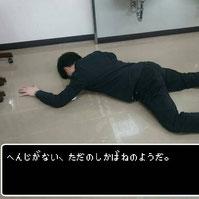 ハーバーライツ・コンソート団員紹介 しんすけ(Shinsuke)