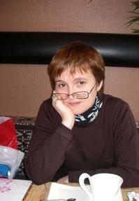 Смагина Станислава Юрьевна